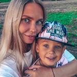 snimok-ekrana-2018-08-29-v-17.14.39